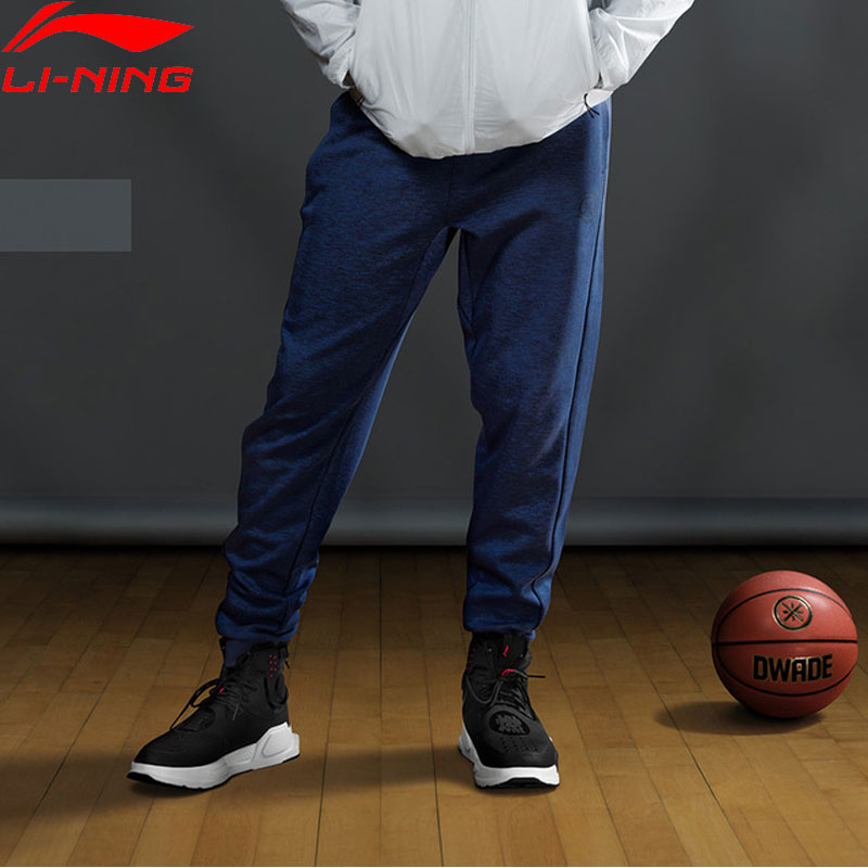 Li-Ning Men Wade Sweat Pants 66%Cotton 34%Polyester Regular Fit Drawstring Li Ning LiNing Sports Pants Trousers AKLP133 MKY448