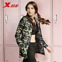 XTEP Women Camouflage Zipper Sunscreen Running Fitness Long Bomber Jacket Sportswear Athletic Coat Free Shipping 883128429106