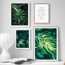 Fresh Green Big Leaves Nordic Posters And Prints Wall Art Canvas Painting Tropical Plants Pictures For Living Room Decor