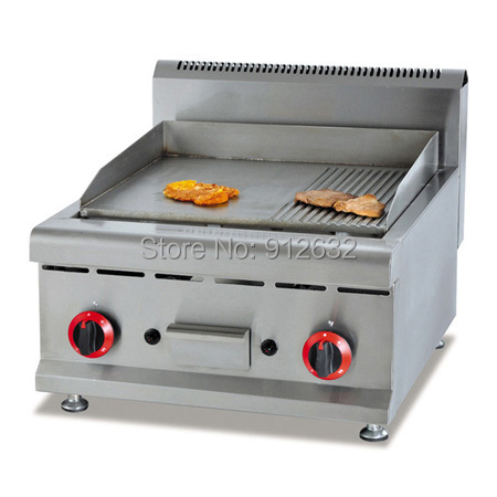 Table Top Gas Griddle, Gas Griddle Machine GH 586 ,Grill Machine,Grill