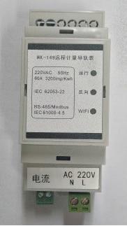 Collection de mesure tension et courant du compteur de guidage ESP8266 compteur d'énergie électrique EMW3165 compteur d'énergie électrique