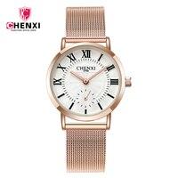 CHENXI Wristwatch Women Charm Lovers Watch 30M Waterproof Fashion Watch 076 Rose Gold White Black Women
