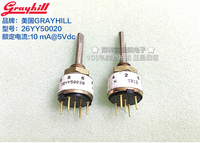 VK Incremental Encoder Switch 26YY50020 Mechanical Rotary Encoder 10 Position Switch