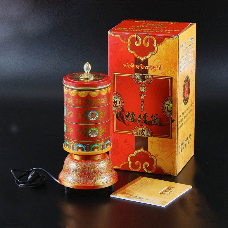 Metal Electric Prayer Wheel With 800 000 Times Of Mantra Of Om Mani Padme Hum 2