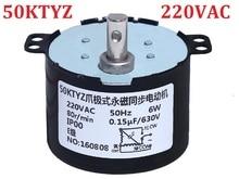 Free shipping!!2PCS 50KTYZ 220V AC 6W 1RPM / 2.5 RPM 5RPM 10RPM 15RPM 30RPM 180RPM Permanent Magnet Synchronous Motor