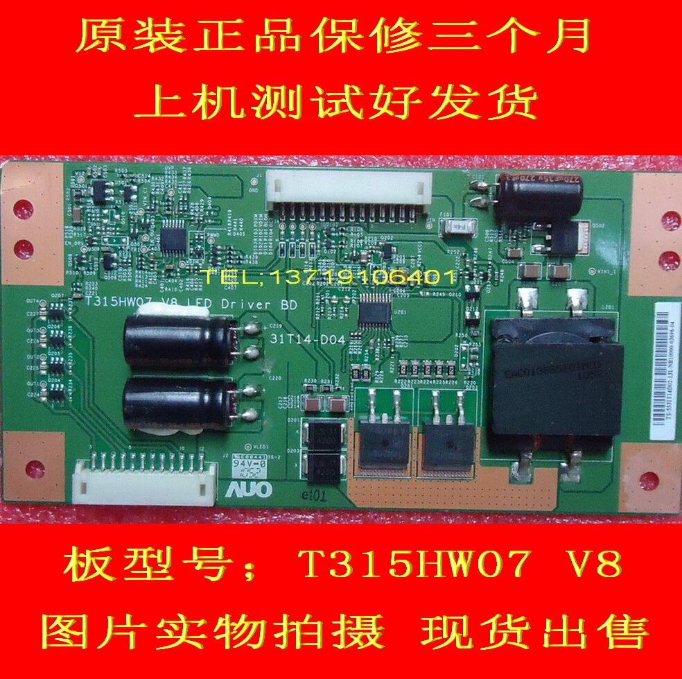 FOR AUO T315HW07 V8 LED Driver BD 31T14-D06 booster plate is used voennoplennye v shaxterske 31 07 2014