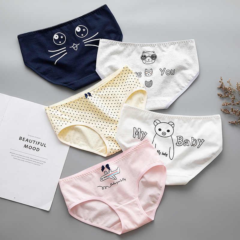20acf685ce08 Gril briefs cute print cartoon bear underwear women panties cotton sexy  lingerie ladies underpants women's panty