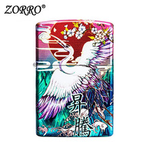 Unique lighter cool mini creative Ciger kerosene Windproof Crane Chinese Fashion Painting oil Lighter
