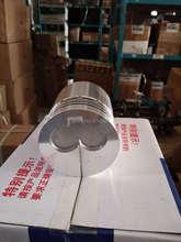цена на Hot sale ! 495/K4100 D/ZD series engine parts -Piston