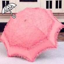 0c3f31204 Pink Yellow Bright Color Series Sun Rain Umbrella Arch Lace Black Glue Parasol  anti UV Elegant