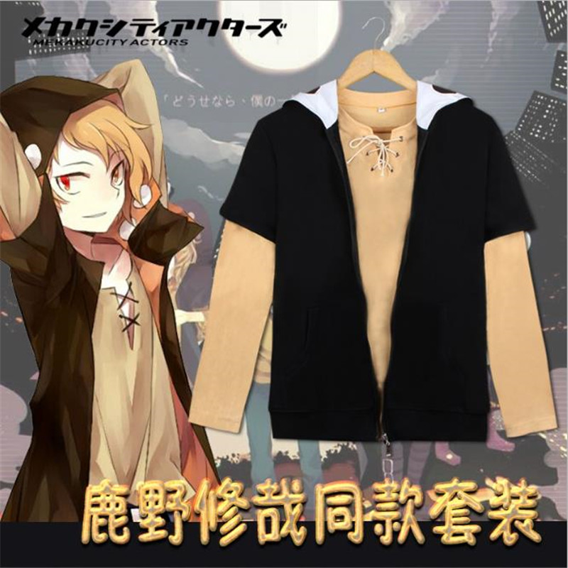 BOOCRE Anime Kagerou Project Cosplay Kano Shuuya Costumes Hoodies T-shirt Long Sleeve kano Coat Adult Unisex Clothing