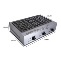 Nonstick Coating Fish PLATE Grill, Takoyaki Machine, Electric Fish Pellet Grill 3 board Octopus balls machine Electric 220v 1pc