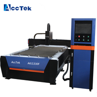Factory Price Sheet Metal Carbon Steel Brass Aluminum Fiber Laser Cutting Machine For Sale