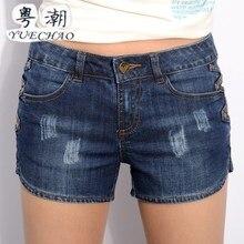 The new 2016 summer women's holes jeans female nail Korean loose large yards of denim shorts women's hot shorts 903