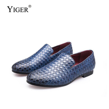 YIGER New Men Lazy shoes Large size Loafers driving shoes spring new Single Slip-on casual shoes men's woven leather shoes  270 стоимость