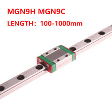 CNC Parts MGN9 300 350 400 450 500 800 900 1000mm Miniature Linear Rail Slide 1pc MGN Linear Guide +1pc MGN9H or MGN9C Carriage(China)