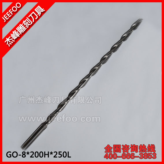 8*200H*250L Guangzhou Solid Carbide Two Spiral Flute Ball Nose Bits For Cnc Machine 8 35 100l tungsten carbide engraving tools up and down cut two spiral flute bits a