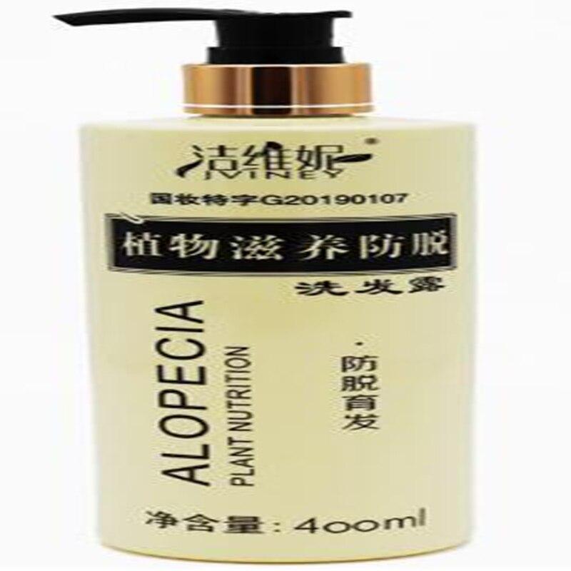 Jie Weini pflanzen nährende anti-haar shampoo haar wachstum haarausfall haar pflegende anti-haarausfall haar