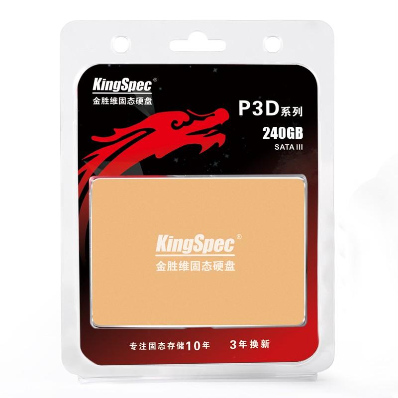 P3D-240-(5)