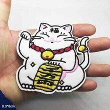Lucky Fortune Cat Утюг на нашивках вышитая одежда патч для одежды Одежда Наклейки одежда аксессуары