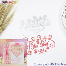 Metal cutting dies for Scrapbooking ALL MY LOVE TO YOU album PAPER CRAFT embossing stencils templat  suit for cutting machine