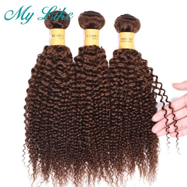My Like Afro Kinky Curly Human Hair Bundles Colored 4 Light Brown