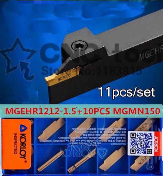 MGEHR1212 1 5 1pcs 10pcs MGMN150 G 11pcs set CNC lathe tools NC3020 NC3030 Machining steel