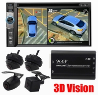 Ouchuangbo 3D 960 P автомобиля 360 градусов birdview парковка системы Автоматическая Автомобильная камера задняя сторона спереди
