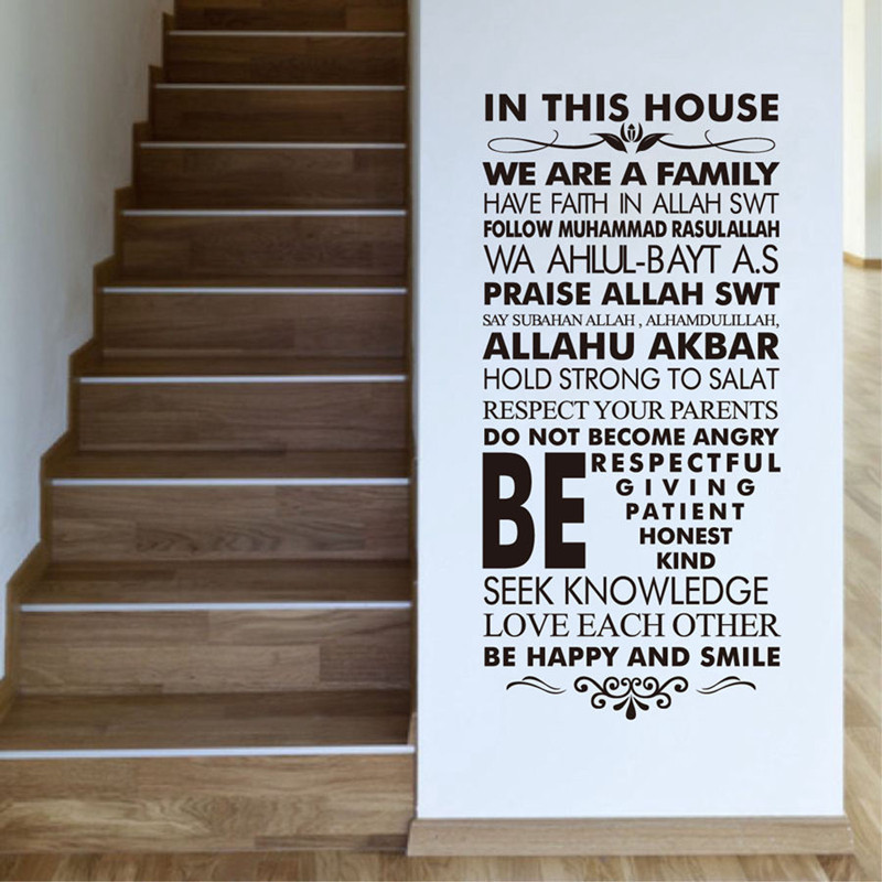 Islamic house rules wall art decals islamic calligraphy 6 home decor rules to break now