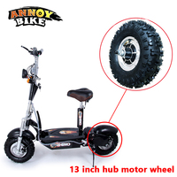 Clear Inventory Low Price 13 Inch Electric Wheel Motor 24v 500w Hub Motor Electric Bike Bicycle