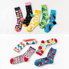 5 Pair/lot Men's Socks Happy Funny Long Socks Novelty Colorful Cute Animal Print