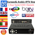 Mejor HD IPTV Caja IPS2 Plus DVB-S2 TV Receptores 1 Año árabe Portugal Italia Europa Server 1150 + Canales de IPTV Canal + PK Mag 254