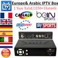 Melhor Caixa de IPTV HD IPS2 Além de Receptores de TV DVB S2 + 1 Ano Servidor IPTV árabe Portugal Itália Europa 1150 + Canais Canal + PK Mag 254