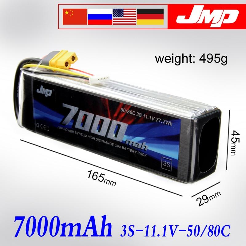 все цены на 2pcs JMP Lipo Battery 3S 7000mAh 11.1V Battery Pack 50C Battery for 1/10 Car 1/8 RC Car for Traxxas E-REVO SLASH HPI FLUX NERO