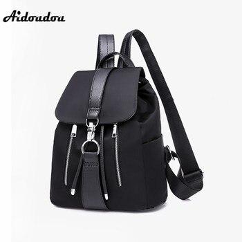 AIDOUDOU Fashion Waterproof Oxford Backpack Girls Schoolbag Shoulder Bag High Quality Women Backpacks Mochila Feminina