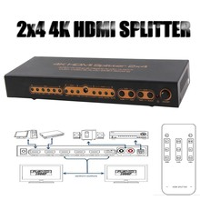 HD 1080P 3D 4K 2X4 HDMI Splitter 2 in 4 Out HDMI Switch Toslink L/R Audio Video Output Converter Splitter + 5V/1A Power Adapter