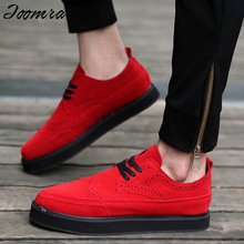 New Arrival Pig Suede Brogue Shoes Fashion Leather Casual Shoes For Men Breathable Height Increasing Zapatillas Hombre Hot Sale