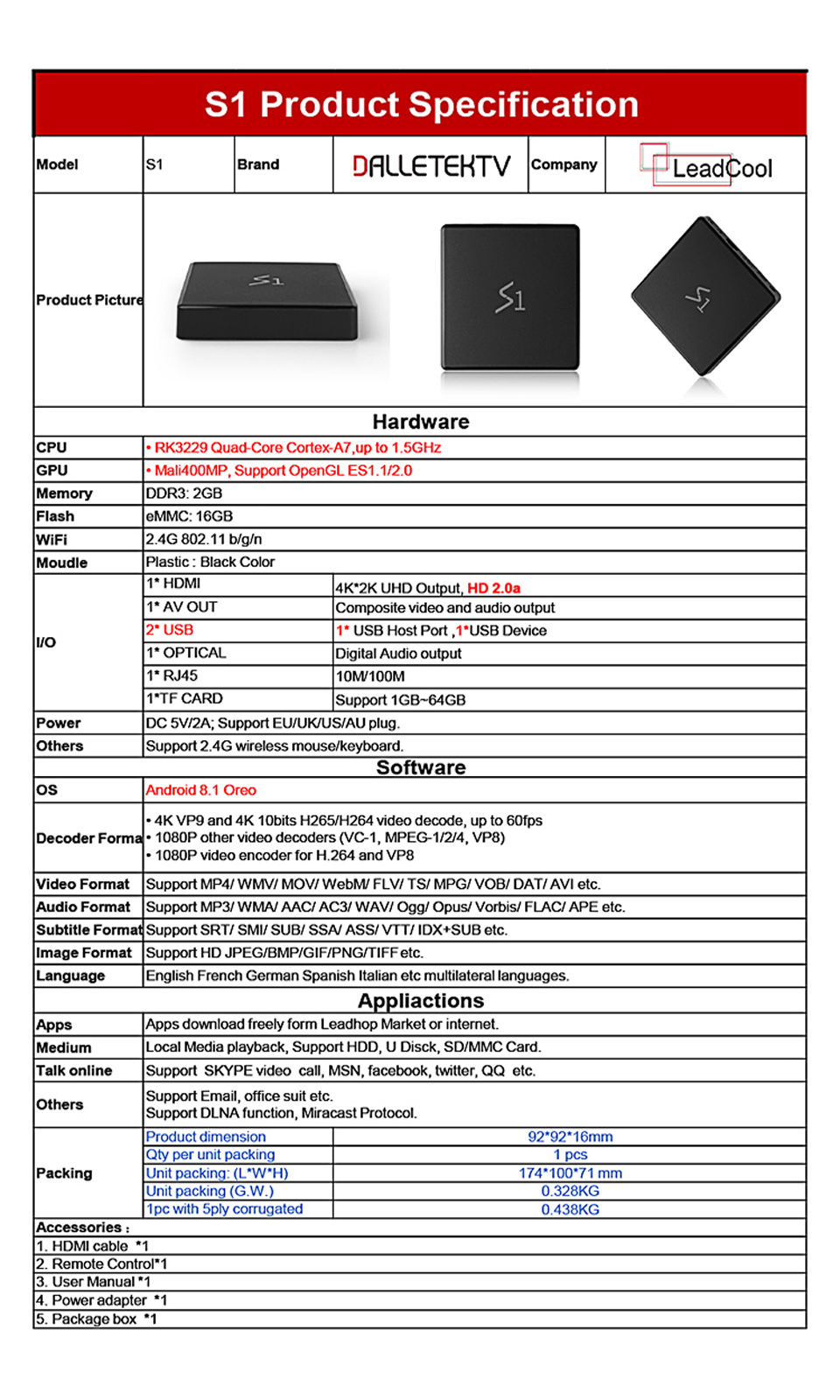 S1_specification_2+16G
