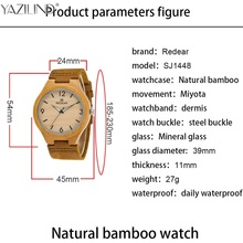 Simple Bamboo Analog Quartz Nature Wood Wrist Watch Women Men Hot Bangle Genuine Leather Band Strap Novel Cool Modern Gift