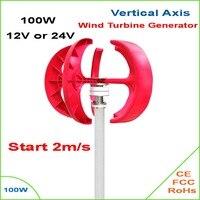 Новый вертикальной оси ветряной генератор vawt 100 Вт 12/24 В свет и Портативный ветрогенератор сильный и тихий