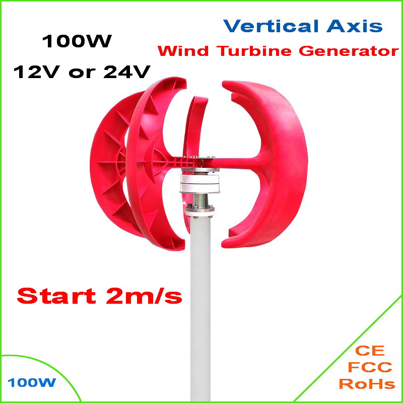 NEW Vertical Axis Wind Turbine Generator VAWT 100W 12/24V Light and Portable Wind Generator Strong and Quiet vawt dc 100w vertical axis wind turbine generator