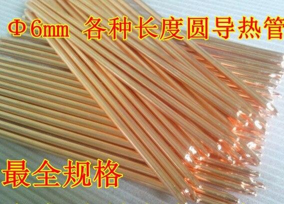 Free ship 20pcs lot 6mm diameter 140mm length notebook pure copper heat pipe radiator DIY sintering