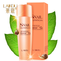 Face Care Snail Extract Facial Moisturizer Whitening Moisturizing Remove Acne Treatment Anti Acne Skin Care Creams