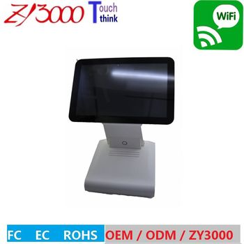wholesale pos system 4 units/lot (I7) 12 inch 16:10 widescreen capacitive touch Screen all in one POS Terminal
