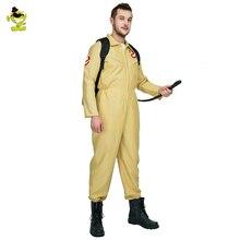 Для мужчин для искателя приключений Косплэй костюм авантюриста форма комбинезоны для карнавала вечерние ролевая игра для любителей активного отдыха костюмы