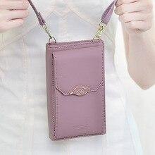 Новые женские винтажные сумки-мессенджеры кожаные листья с блестками телефон кошелек монета деньги сумка на плечо ежедневное использование Hasp карта деньги кошелек