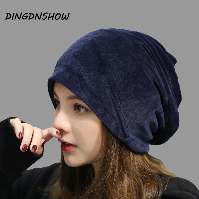 [DINGDNSHOW] Brand   Beanies   Hat Cotton Balaclava Bonnet 2018 Winter Cap Warm Adult Lady Knitted Hat for Women
