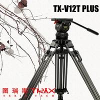 TERIŞ TRIX V12T Karbon Fiber Video Kamera Tripod Sıvı Başkanı 18 KG yük için TILTA RED BMD 5D3 5D2 Dslr Profesyonel Kamera Rig