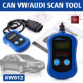 OBD2 Diagnostic KONNWEI VAG305/KW812 Car CAN ODBII Scan Tool VW/AUDI Vehicle Faul Code Readers & Scan Tools