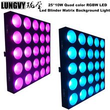 Free Shipping 2pcs/Lot 5x5 LED Matrix Blinder Wall Wash Panel 25x10w Quad Color RGBW 4IN1 DMX512 Professional Stage Beam Light(China)